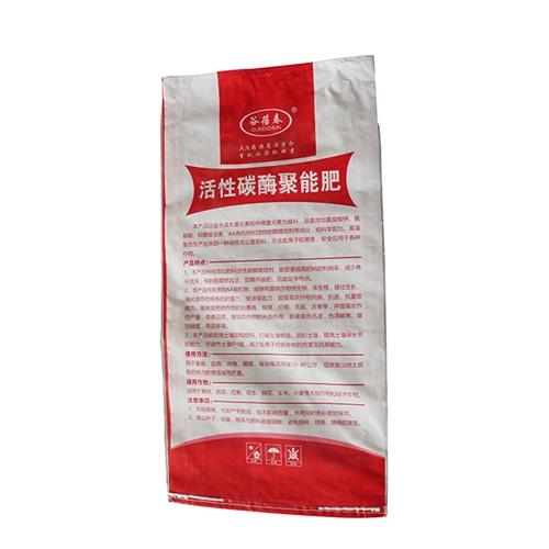 活性碳酶聚能肥